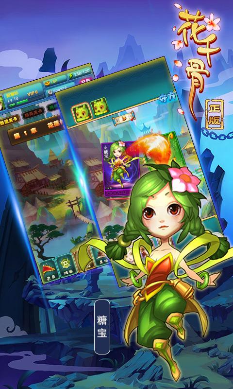 花千骨_花千骨html5游戏_4399h5游戏h.4399.com